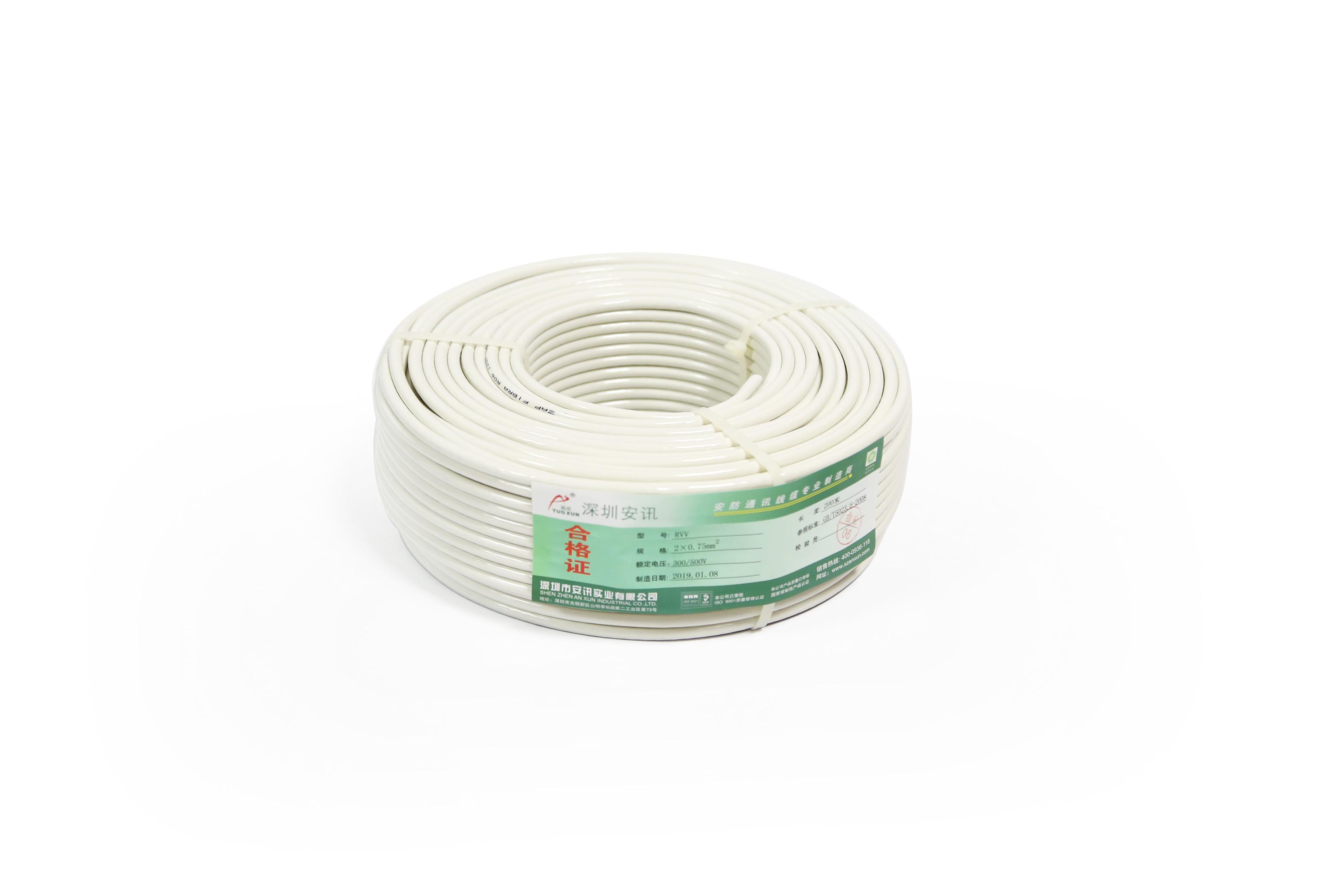 RVV2X0.75白色挤压线
