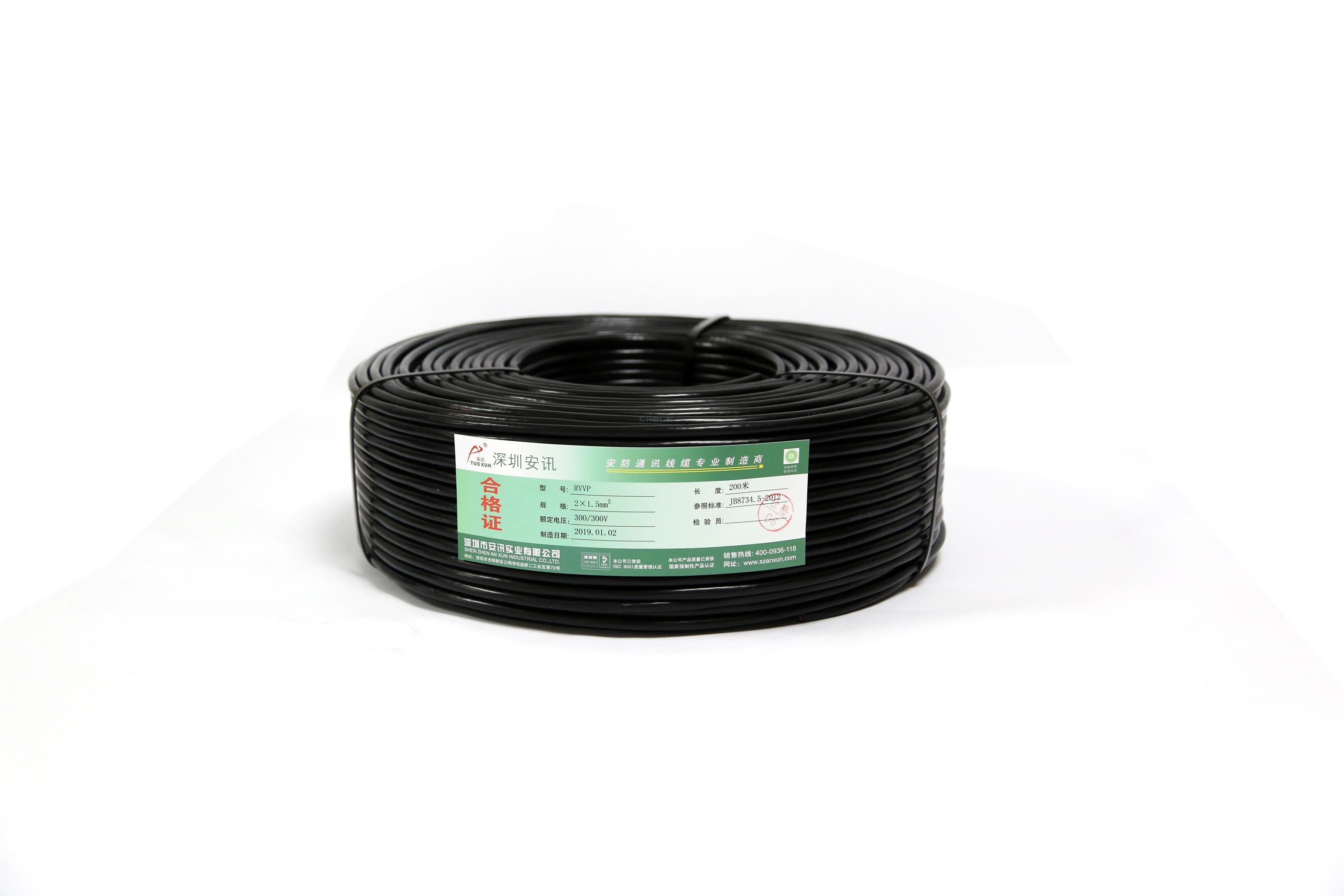 RVVP2×1.5屏蔽线