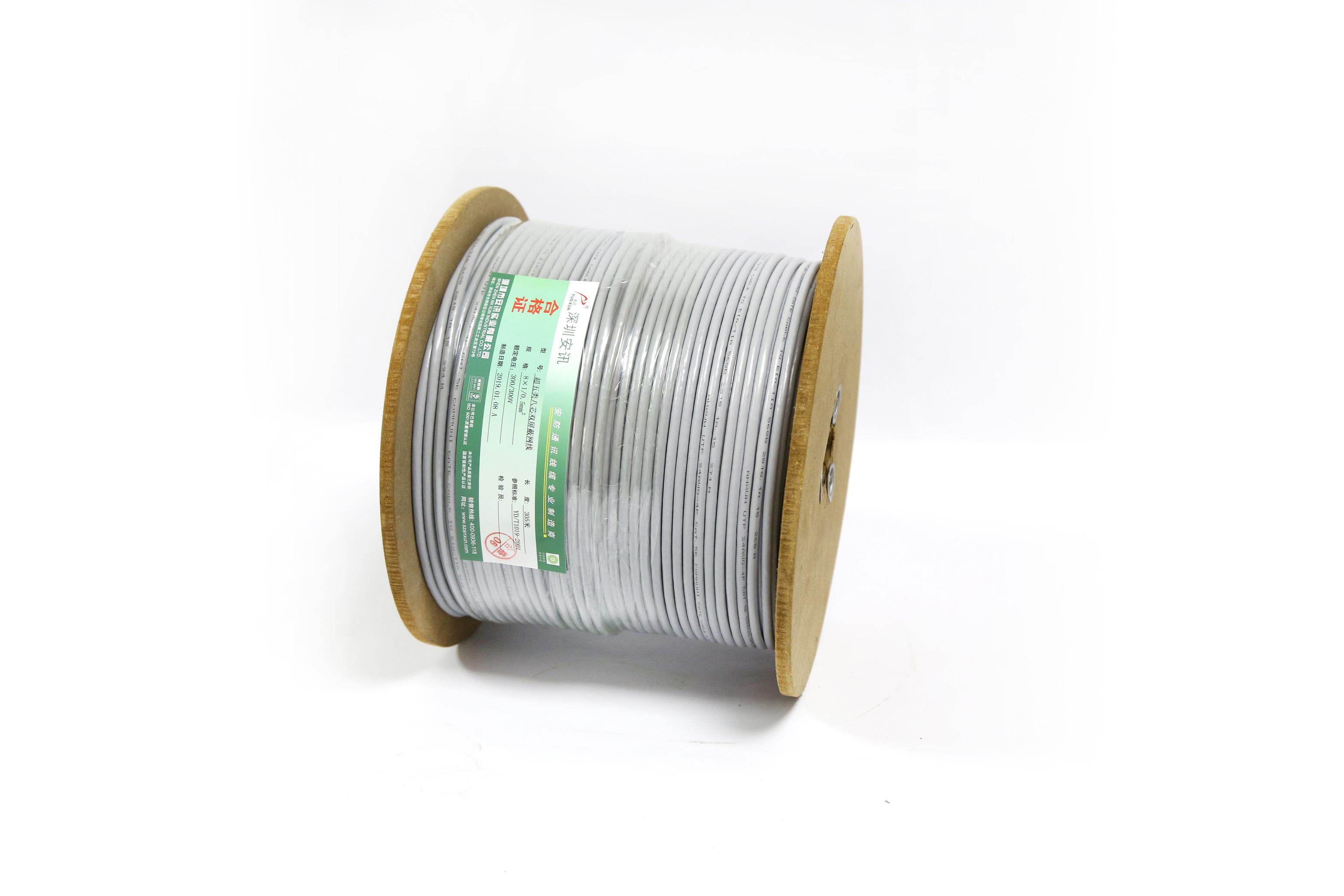 超五类室内型屏蔽电缆